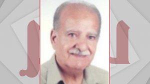 محمد فاروق الامام