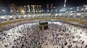 الحج مكة السعودية