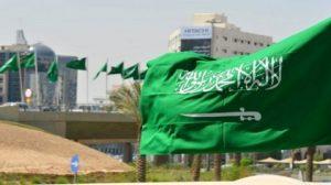 السعودية تطرد السفير الكندي، السعودية كندا