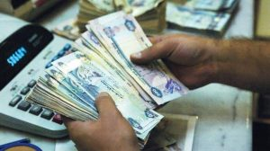 القروض البنكية في الإمارات العربية المتحدة