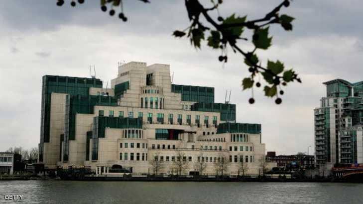 جهاز المخابرات البريطاني يفتح أبوابه لأبناء المهاجرين