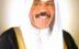 مجلس الوزراء ينادي بصاحب السمو الشيخ نواف الأحمد الجابر الصباح أميرا لدولة الكويت