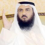 د. فهد صالح الخنة