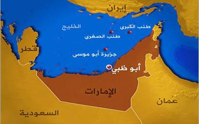 ملف الجزر الاماراتية المحتلة ينتقل