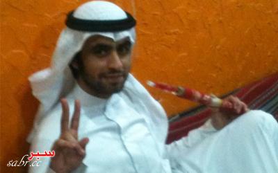 ناصر محمد فراج المطيري