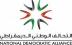 """""""التحالف الوطني"""": مكافحة الشهادات المزورة يتطلب تحقيقاً يطال القياديين الحاليين والسابقين"""