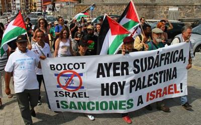 اخـــــر اخبار   دارة برشلونة مع قصية جندي الاسرائيلي