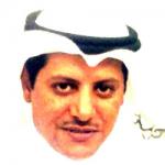 عادل عبدالله المطيري