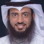 محمد عبدالله المطر