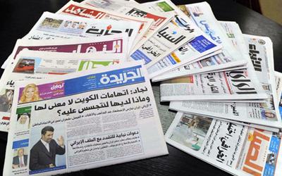 عناوين الصحف الكويتية ليوم الأربعاء 23 أغسطس 2017